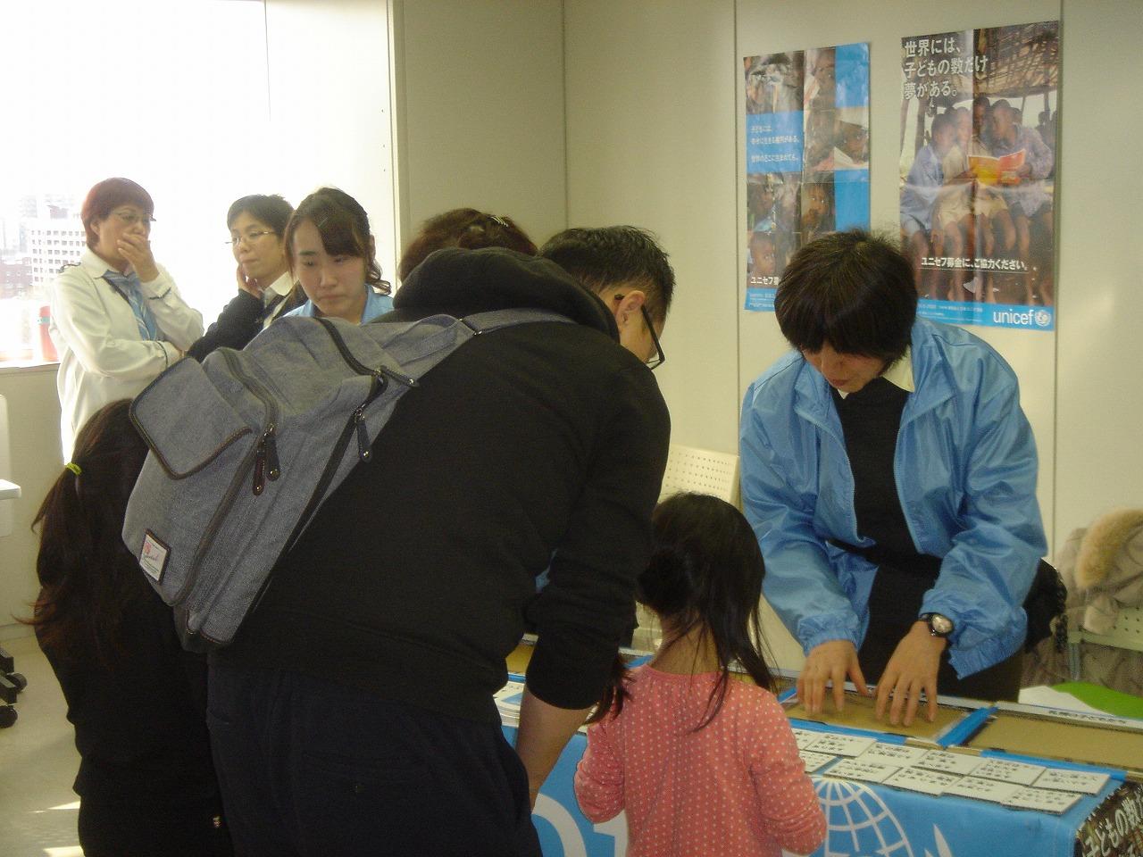 http://www.unicef-hokkaido.jp/img/DSC04233.jpg