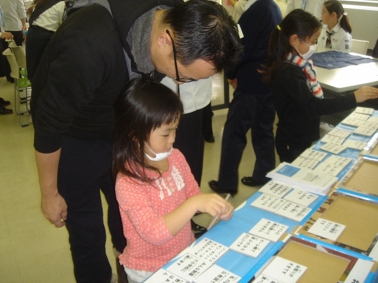 http://www.unicef-hokkaido.jp/img/DSC04240.jpg