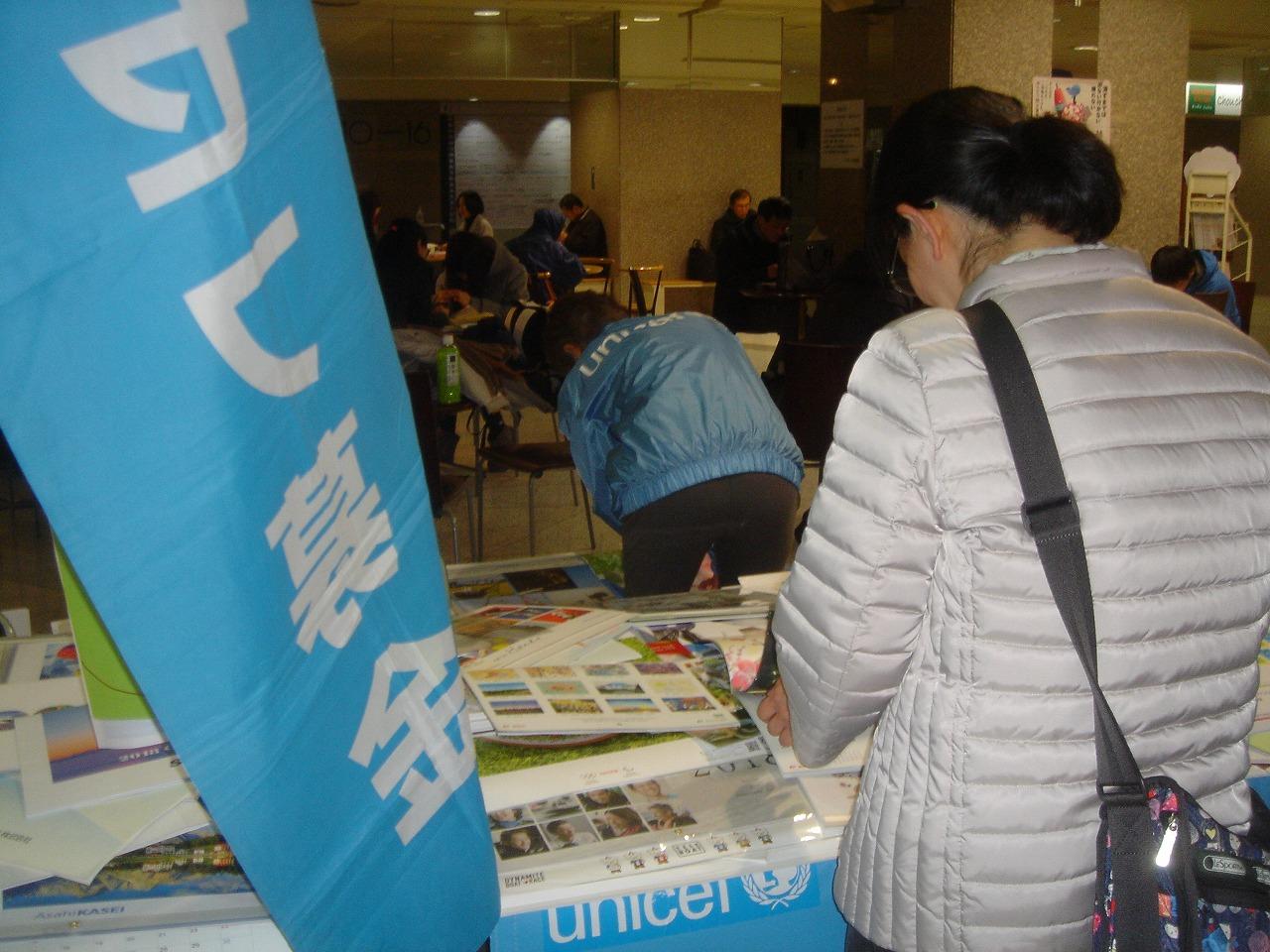 http://www.unicef-hokkaido.jp/img/DSC08098.jpg