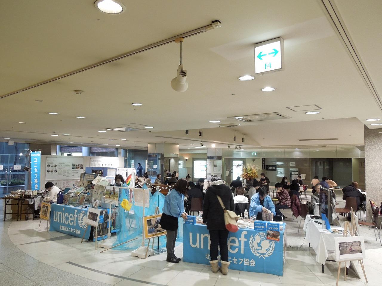 http://www.unicef-hokkaido.jp/img/DSCN5837.jpg