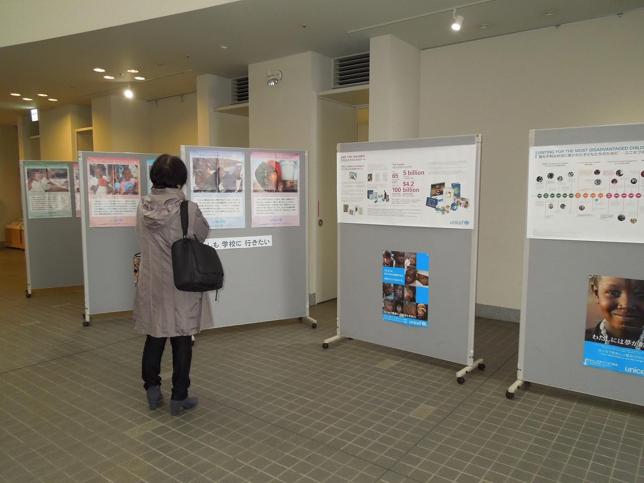 http://www.unicef-hokkaido.jp/img/DSCN6004.jpg