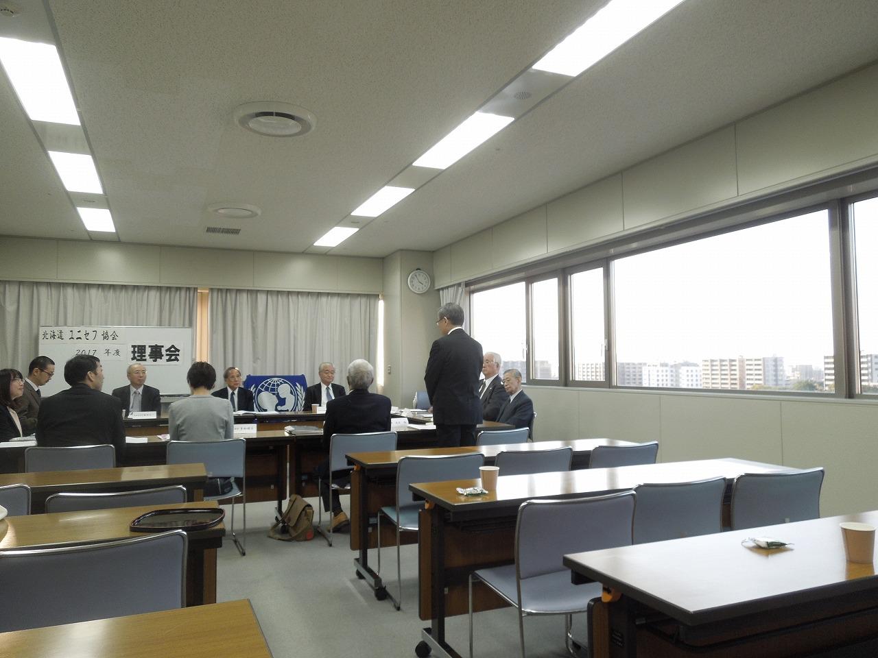 http://www.unicef-hokkaido.jp/img/DSCN6983.jpg