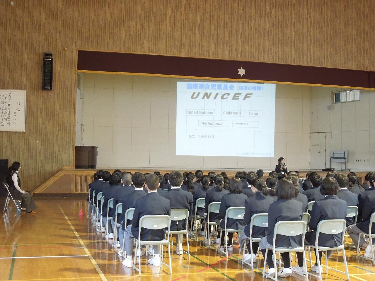 http://www.unicef-hokkaido.jp/img/DSCN7084.jpg