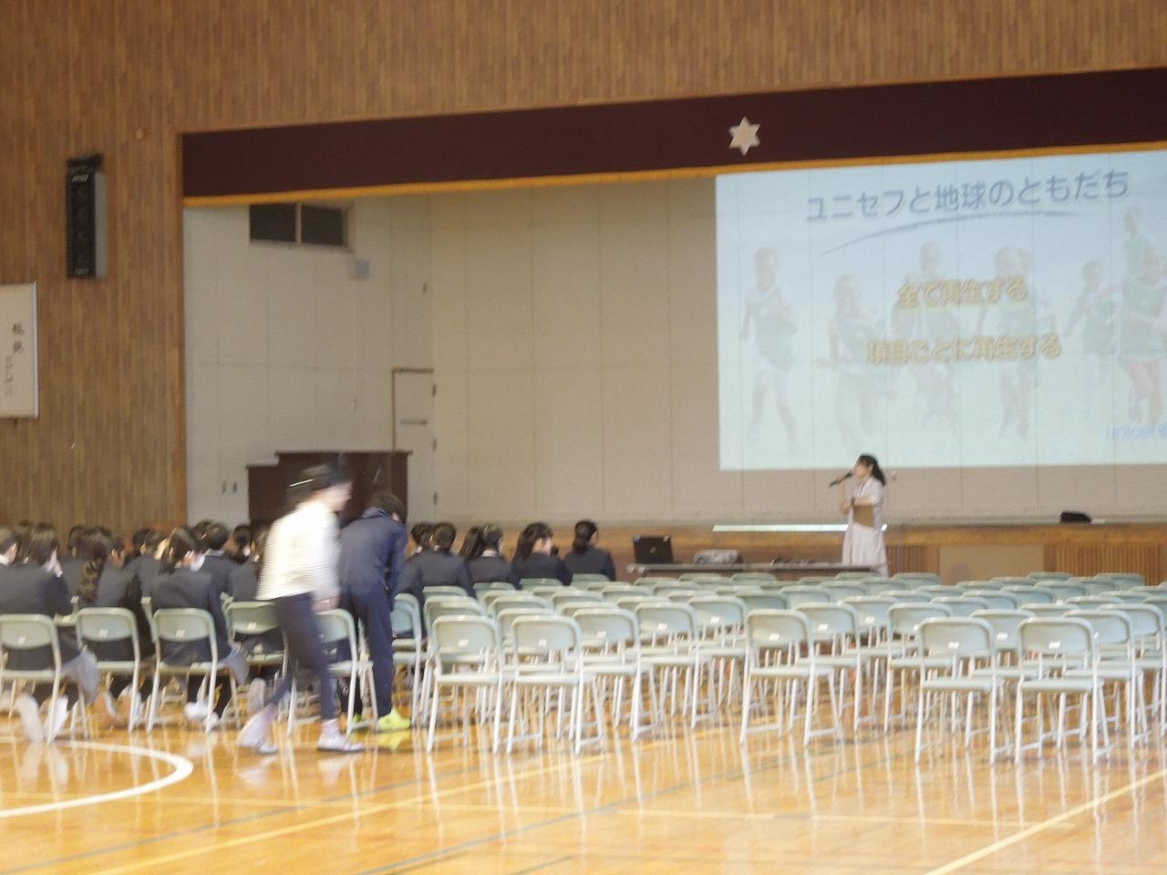 http://www.unicef-hokkaido.jp/img/DSCN7103.jpg