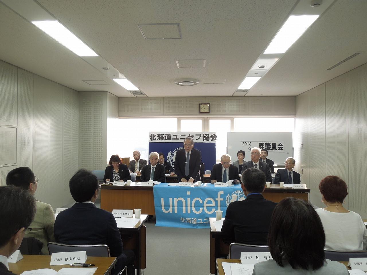 http://www.unicef-hokkaido.jp/img/DSCN7323.jpg