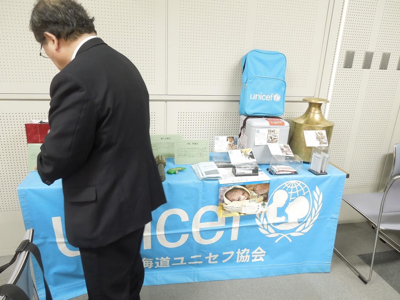 http://www.unicef-hokkaido.jp/img/DSCN7335.jpg