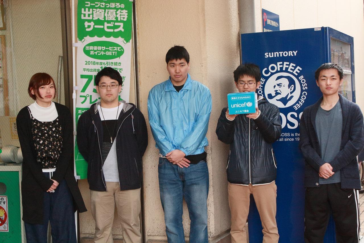 http://www.unicef-hokkaido.jp/img/IMG_3415-2.jpg