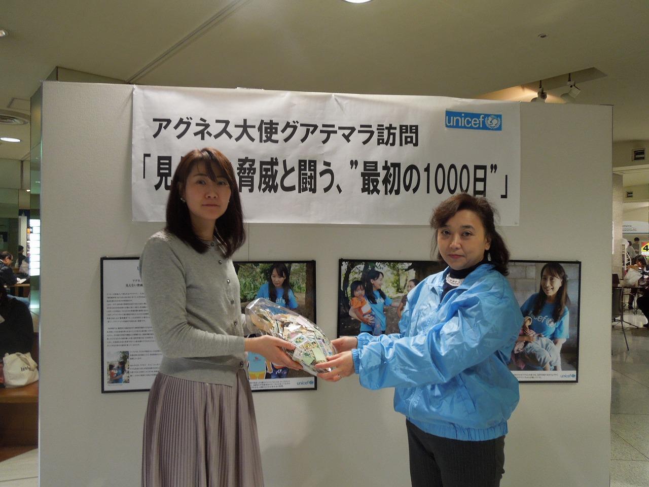 http://www.unicef-hokkaido.jp/img/JXTG%E3%82%A8%E3%83%8D%E3%83%AB%E3%82%AE%E3%83%BC.jpg