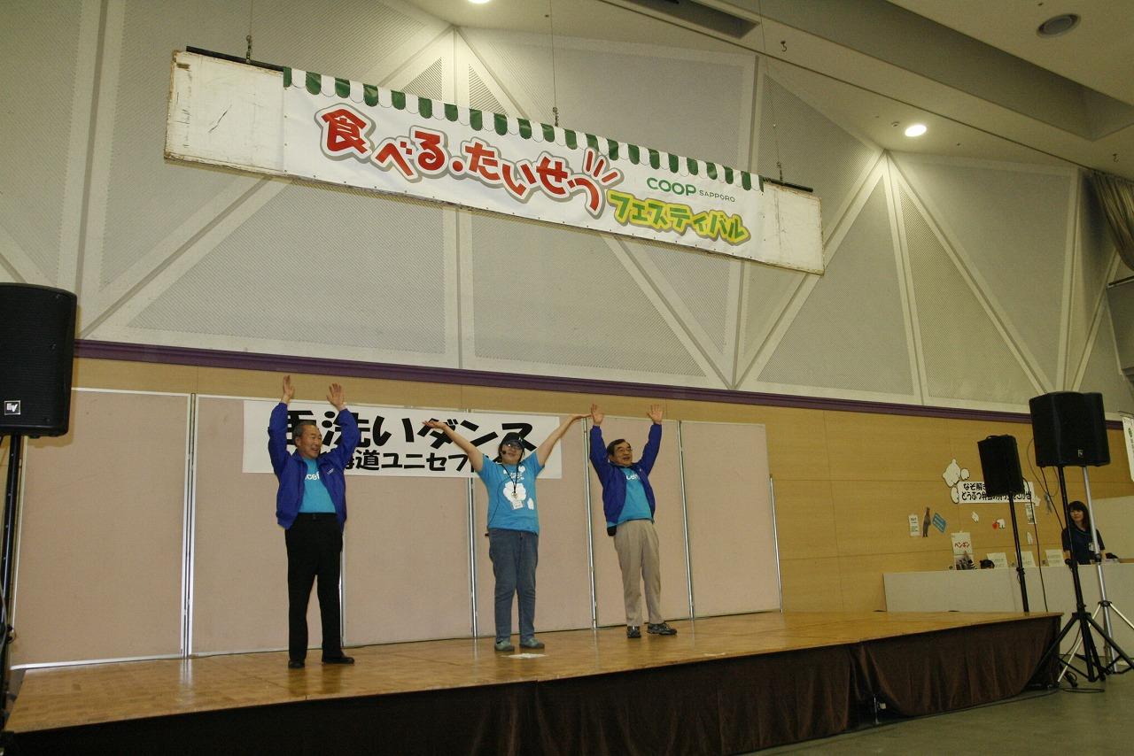 http://www.unicef-hokkaido.jp/img/_MG_2935.jpg