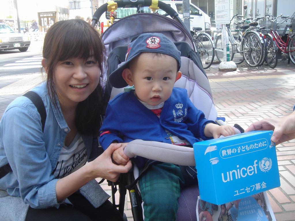 http://www.unicef-hokkaido.jp/img/aDSC02054.jpg